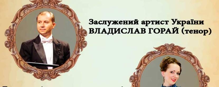 Концерт солістів Одеської Національної Опери