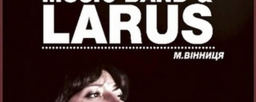Концерт «Sunrise music band» &«LARUS»