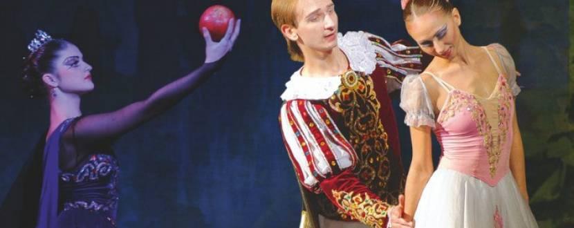 """Балет для дітей """"Білосніжка та семеро гномів"""" в Театрі опери та балету для дітей та юнацтва"""
