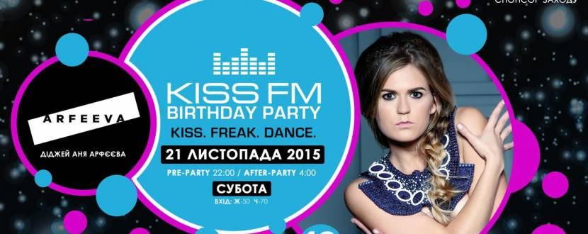 Kiss FM Birthday Party #13