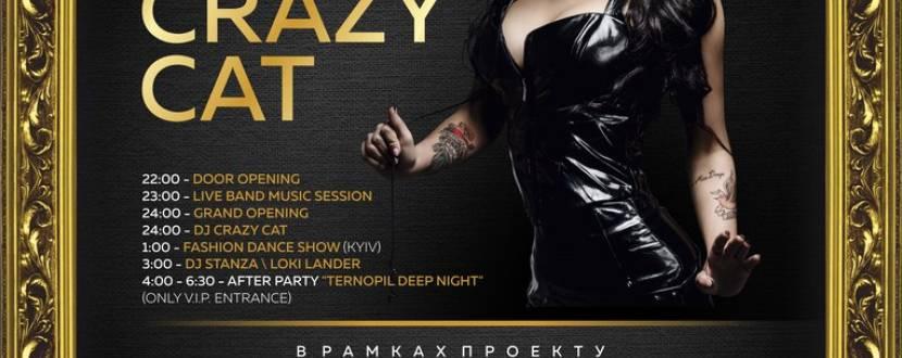 Вечірка з Dj Crazy Cat