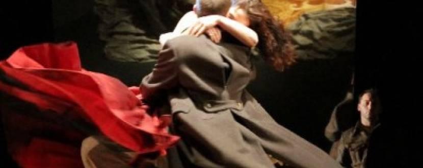 """Вистава """"Сто п'ята сторінка про кохання"""" у Театрі драми імені Л.Українки"""