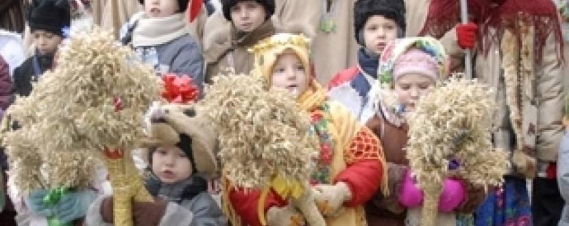 Різдво і Свято Пампуха у Львові
