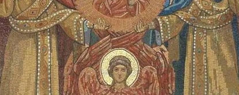Святкування Собору Архангела Михаїла всіх Сил безтілесних у Свято-Михайлівському кафедральному соборі