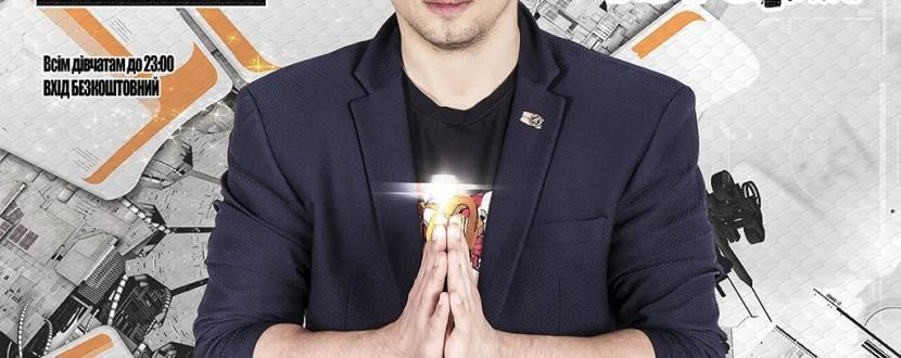 DJ Sova