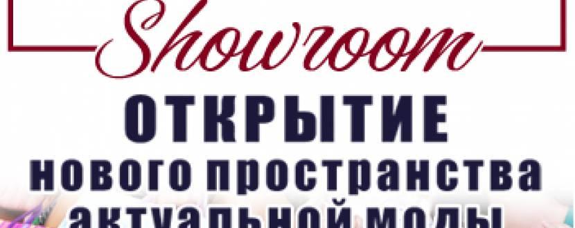 """Відкриття нового простору актуальної моди Showroom «IN TREND» в універмазі """"Україна"""""""