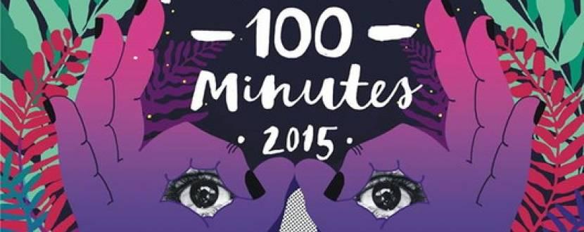 Фестиваль екстремально короткого кіно «100 фільмів за 100 хвилин 2015»
