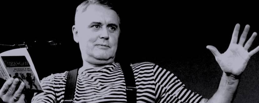 Лесь Подерев'янський  з концертом у Вінниці