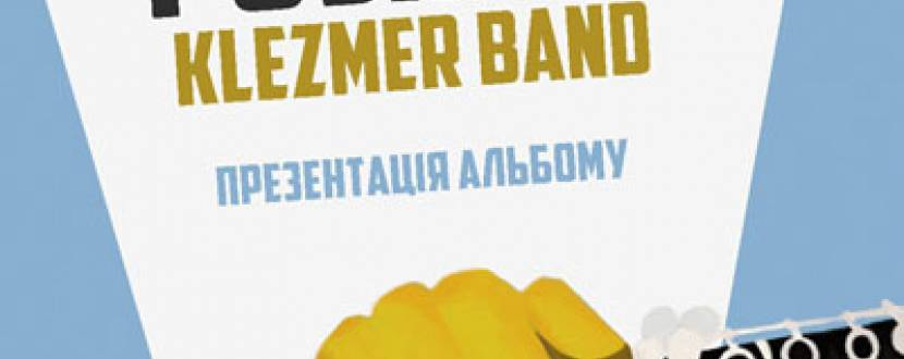 Концерт єврейського оркестру Pushkin Klezmer Band в клубі Sentrum