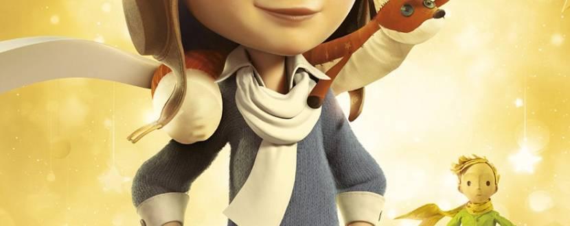 """Анімація """"Малений Принц 3D"""""""