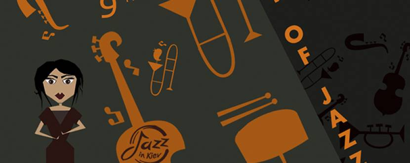 """Концерт """"Territory of jazz"""""""