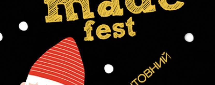 Новорiчний Фестиваль подарункiв та гарного настрою UAmade Fest