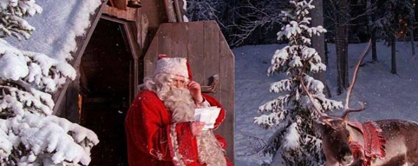 """Співоче поле: """"Зимова казка"""" для дорослих та дітей"""