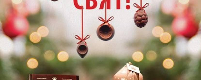 Львівська майстерня шоколаду: сувеніри до свят та майстер-класи