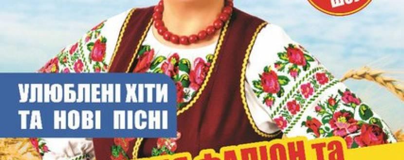 Творчий колектив Лісапетний батальйон у Вінниці з концертом на відкритті різдвяного ярмарку