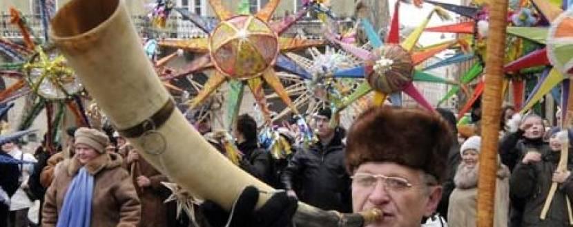 """Фестиваль """"Спалах Різдвяної звізди 2016"""""""