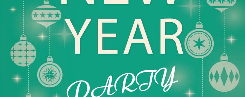 """NEW YEAR PARTY"" в DODO"