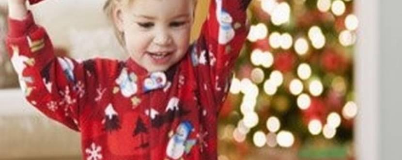 Дитячий благодійний новорічний ярмарок «ChristMars»