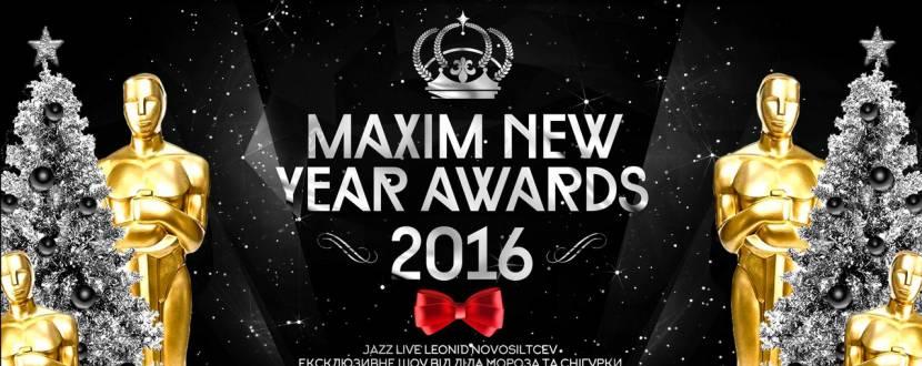 Вечірка Maxim New Year Awards 2016