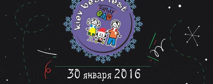 """Kiev Best Fest в Галереї """"Лавра"""""""