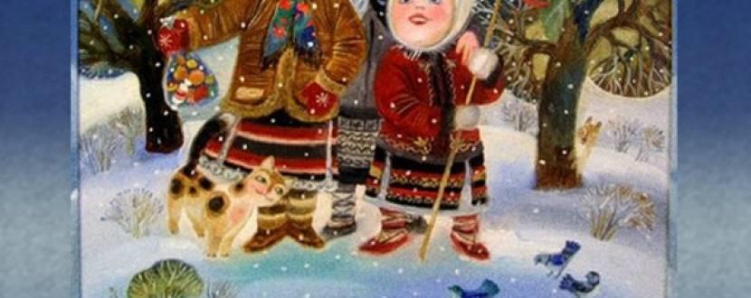 """Різдвяний концерт гурту """"Жива"""""""