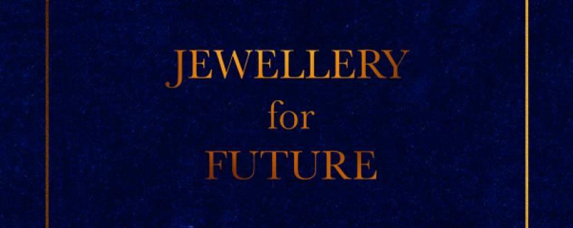 """Fedoriv HUB: зустріч-лекція """"Jewellery for Future"""" про ювелірне мистецтво та прикраси"""