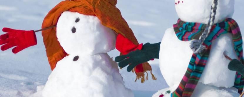 Конкурс-битва сніговиків у Парку Дружби народів