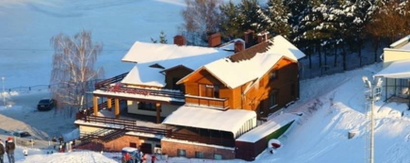 Гірсько-лижний комплекс «Сонячна Долина»