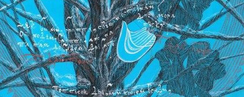 """Майстер-клас із українського скоропису в арт-студії """"Карандаш"""""""