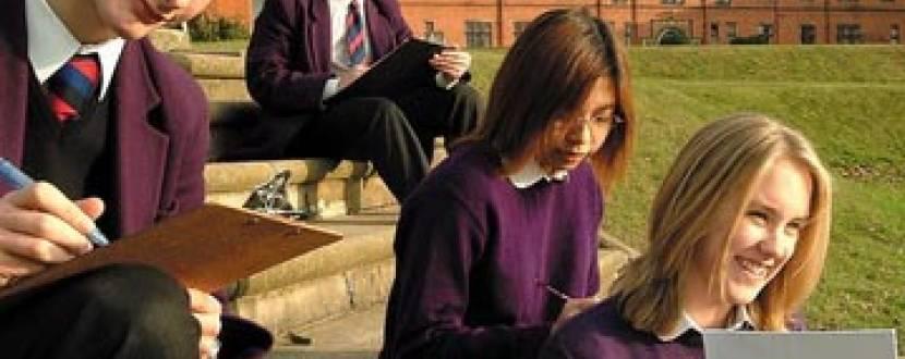 Виставка «Школи-пансіони Великої Британії»