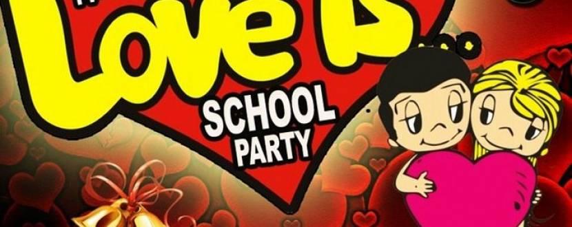 РОЗІГРАШ. Шкільна вечірка до Дня закоханих