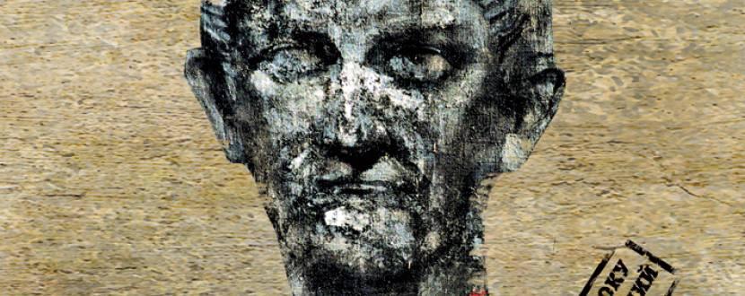 Спектакль «Павлік Морозов» на основі твору Леся Подерв'янського