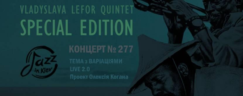 """Концерт Vladyslava Lefor Quintet """"Special Edition"""" в """"Майстер-класі"""" на Печерську"""