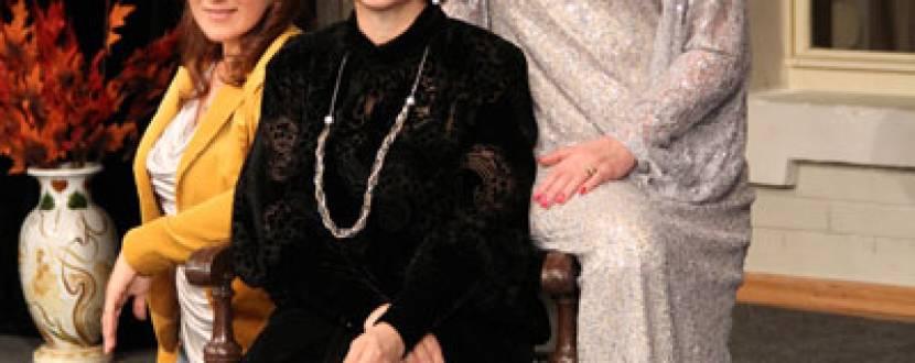 "Спектакль ""Жінки. Скандал без антракту"" в Театрі драми Л.Українки"