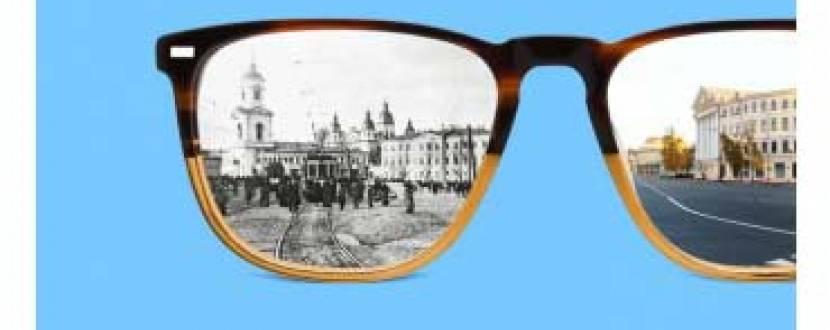 Презентація книги: найстаріші кияни поділяться своїми спогадами про Київ