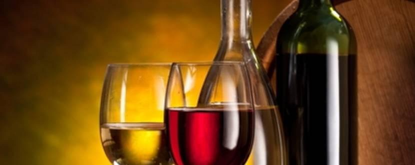 Дегустація червоних вин південної півкулі