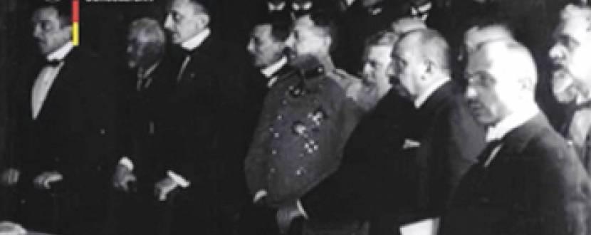 Прем'єрний показ фільму «Перший мирний договір світової війни»