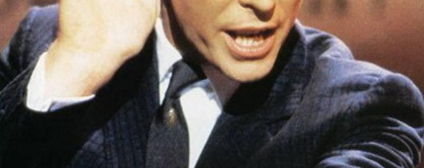 Концерт Bowie Night в клубі Sentrum