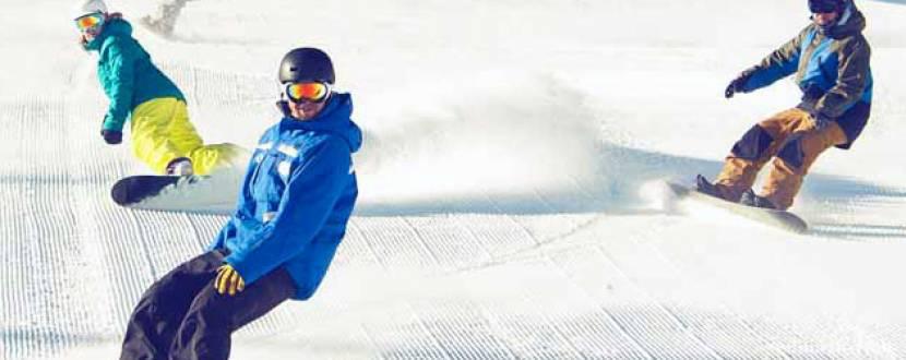 Кубок України зі сноубордингу та  Всеукраїнські змагання серед юнаків та дівчат зі сноубордингу