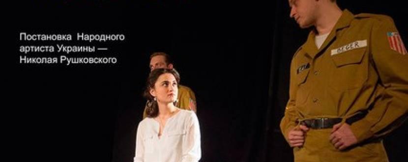 """Відкриття Літературного театру в Будинку книги: вистава """"SOS. Спасите наши души"""""""
