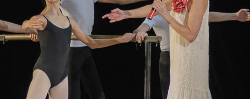 """Балетна вистава для дітей """"Балетна абетка. Музичні класики"""""""