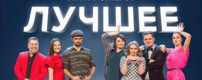 Ліга Сміху: виступи команд Тернопіля та Києва