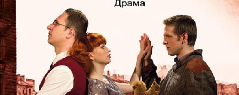 "Спектакль ""Вічно живі"" в Малому залі Палацу ""Україна"""