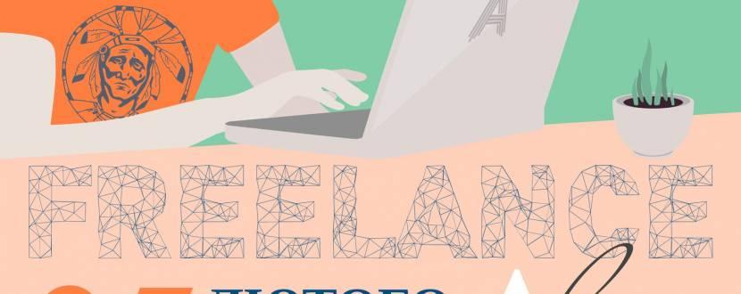 Тренінг Freelance: від А до Я / ФРІЛАНС