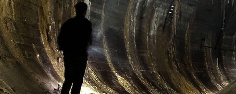 Екскурсія по підземному Києву