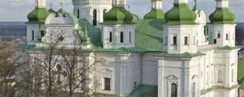 Одноденна подорож до Чернігова - древнього міста Сили, Мудрості та Чуда