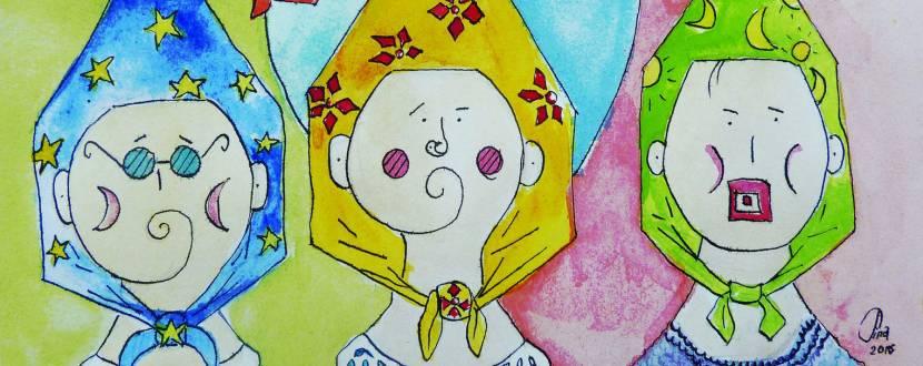 """Художня виставка Катерини Буряк """"Всі мої я"""""""