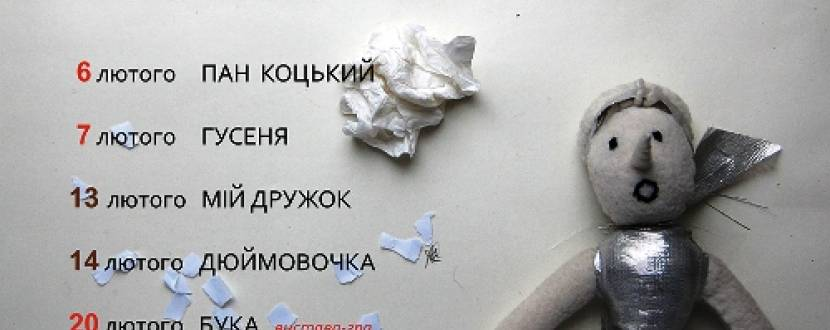 """Казка """"Гноми доброї Білосніжки"""""""