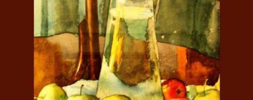 Майстер-клас з акварельного живопису