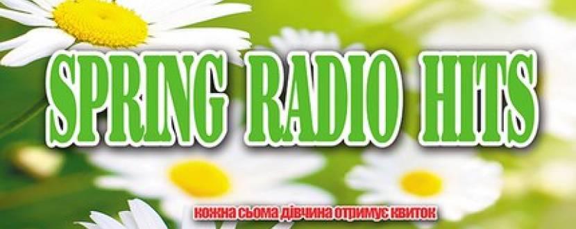 Весняні радіо хіти